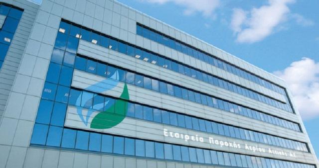 Απόφαση Επιτροπής Ανταγωνισμού για τη ΔΕΠΑ
