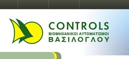 controls vasiloglou