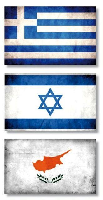 Τριμερής Κύπρου-Ελλάδας-Ισραήλ για την ενέργεια