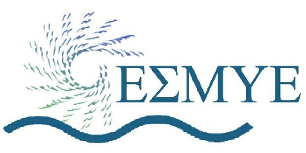 Τίτλοι τέλους για τα υδροηλεκτρικά σύμφωνα με τον ΕΣΜΥΕ