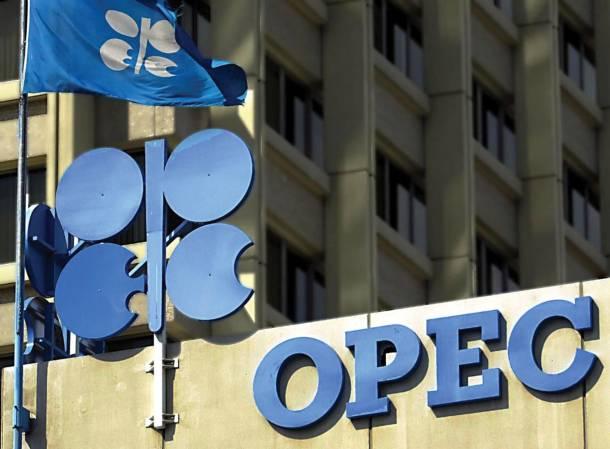 Μείωση παραγωγής και ζήτησης αργού πετρελαίου