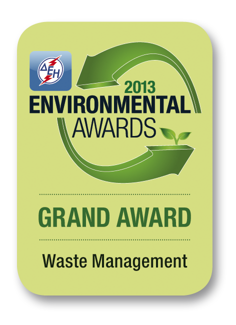 ΟΤΕ – COSMOTE GRAND AWARD Waste Mng