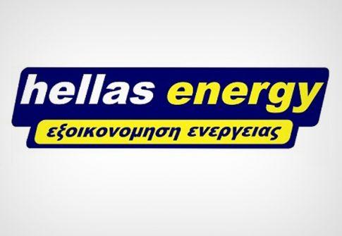 H Hellas Energy στις Λαχαναγορές Πρίνος