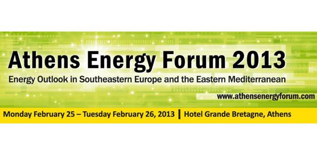 O Πρωθυπουργός ανοίγει το Athens Energy Forum