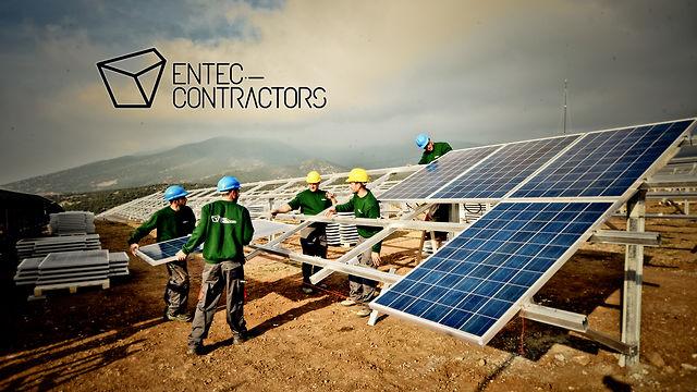 Entec Contractors: Συνδέθηκε ο ΦΒ σταθμός 500 kW ιδιοκτησίας ΕΠΑΛΜΕ