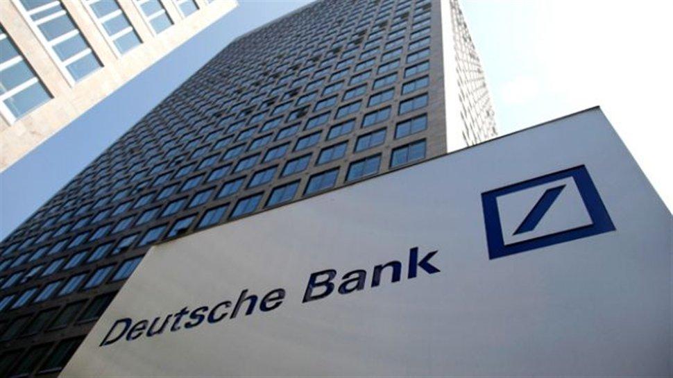 Προβλέψεις Deutsche Bank για την αγορά ηλιακής ενέργειας μέχρι το 2014