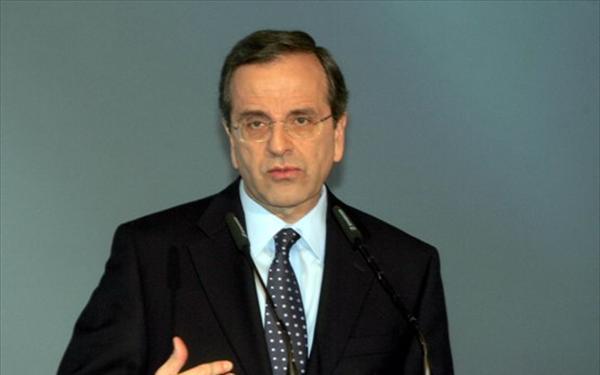 O Αντώνης Σαμαράς άνοιξε τις εργασίες του Athens Energy Forum