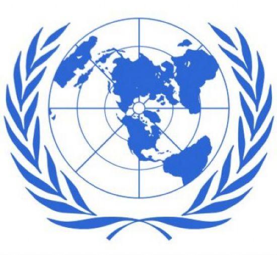 Εικονικό οικοσύστημα από Microsoft και ΟΗΕ
