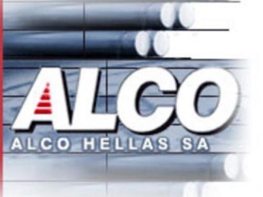 Εγκρίθηκε η πώληση της Alco Deutschland