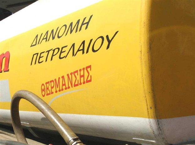 Ανακοίνωση της ΠΟΠΕΚ για την αύξηση του ΕΦΚ στο πετρέλαιο θέρμανσης