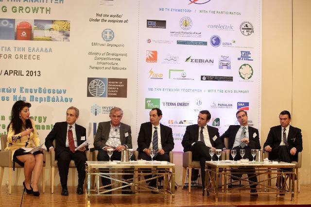 ependytiko forum IMG_2020