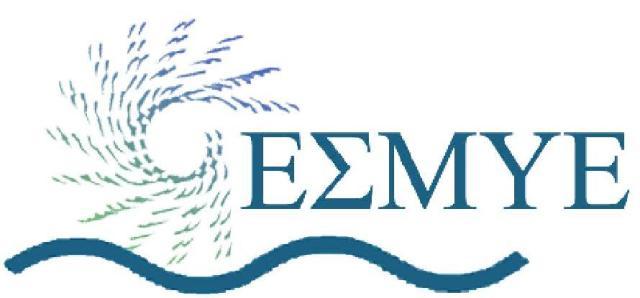 Ανακοίνωση ΕΣΜΥΕ για εξαίρεση μικρών υδροηλεκτρικών από το νομοσχέδιο για τις ΑΠΕ