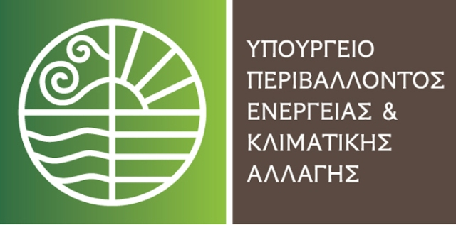Συνεργασία ΥΠΕΚΑ με το Ίδρυμα Zayed Future Energy