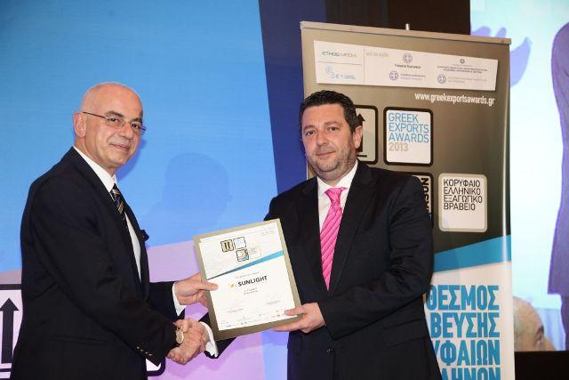 Διάκριση στο «Greek Exports Forum 2013» για τη Sunlight