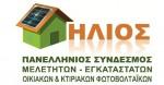 Logo HLIOS