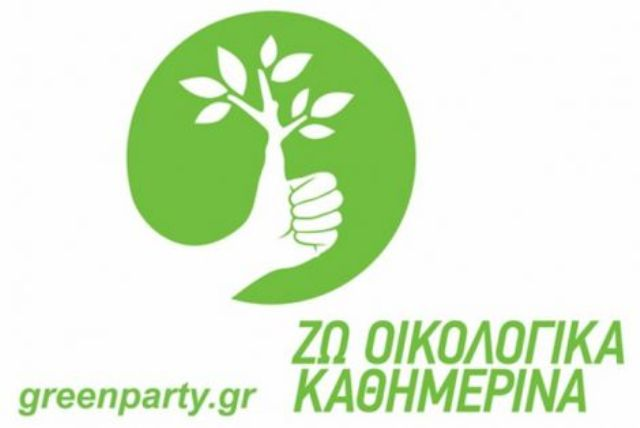 Online διαγωνισμός για το Καλύτερο Πράσινο Μπαλκόνι στη Θεσσαλονίκη