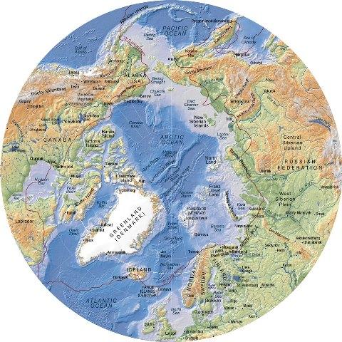 Επιστημονικό κέντρο στην Αρκτική