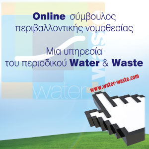 water-waste