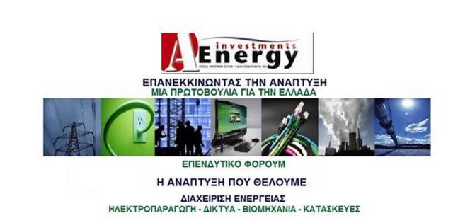 forum energy