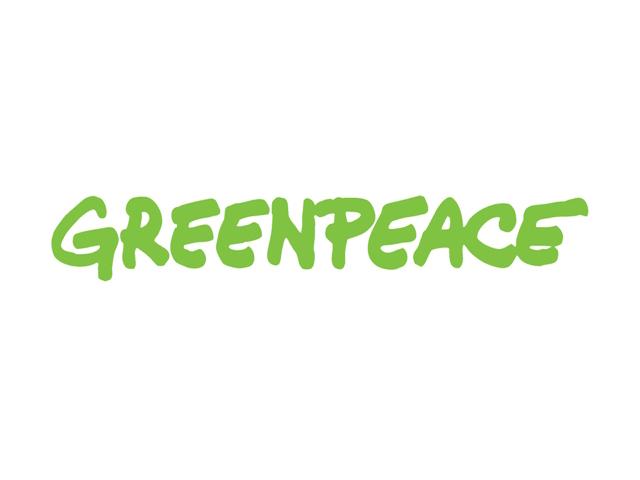 Ανακοίνωση της Greenpeace