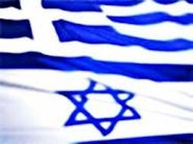 Συνάντηση ΥΠΕΚΑ με τον πρέσβη του Ισραήλ