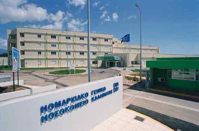 """""""Πράσινες"""" παρεμβάσεις στο νοσοκομείο Καλαμάτας"""