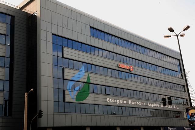 Η Gazprom θα συμμετάσχει σε διαγωνισμό για τη ΔΕΠΑ