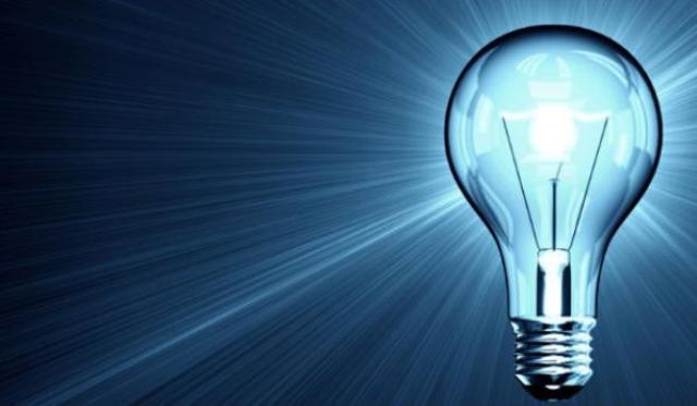 Φωτισμός LED για εξοικονόμηση ενέργειας