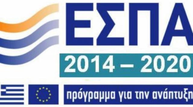 Φωτιστικά σώματα νέας τεχνολογίας στην Αλεξανδρούπολη