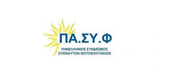 pasyf_logo