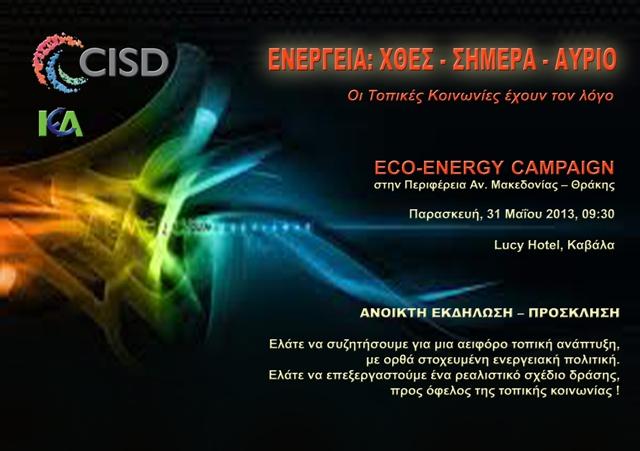 Eco-Energy Campaign