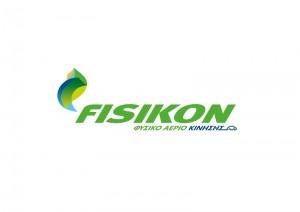 Το φυσικό αέριο κίνησης προωθείται στην ελληνική αγορά από τη ΔΕΠΑ με την εμπορική ονομασία FISIKON