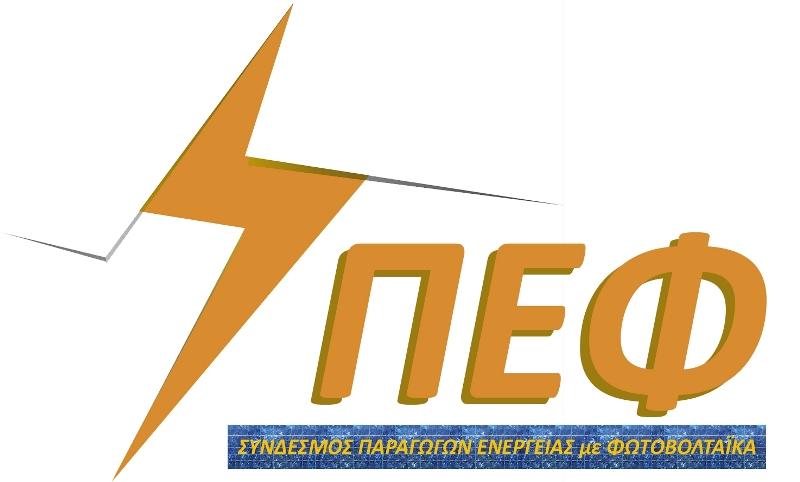 SPEF_Logo