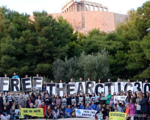Διαταγή για απελευθέρωση των ακτιβιστών
