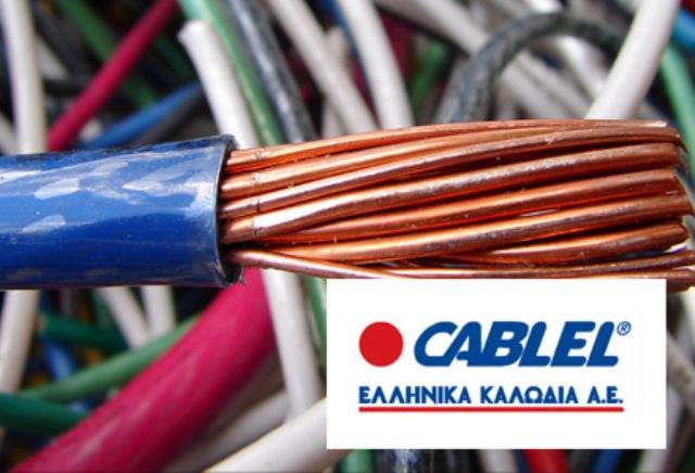 cablel–£óóPñáíß-íÿóT¢áÿ-ae-68_b