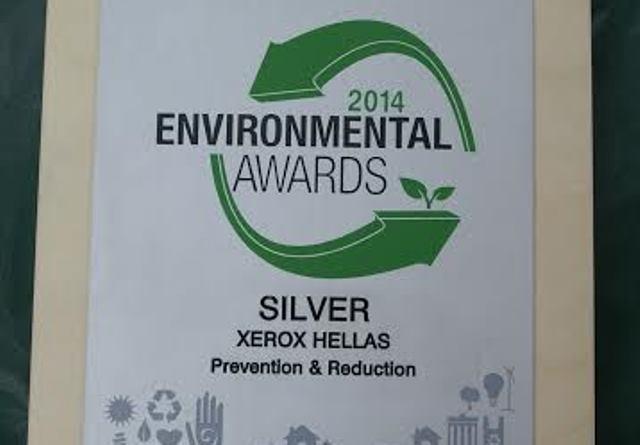 Xerox:Σημαντική περιβαλλοντική διάκριση