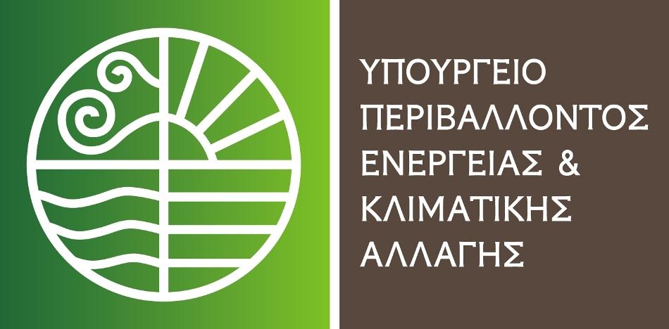 ΥΠΕΚΑ: επτά επενδύσεις αιολικών πάρκων