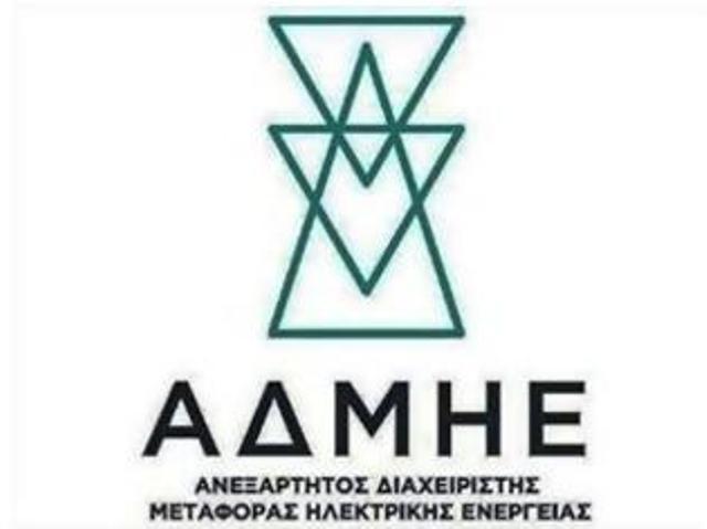 admie logo