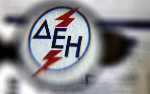 Υπηρεσία e-bill info από τη ΔΕΗ