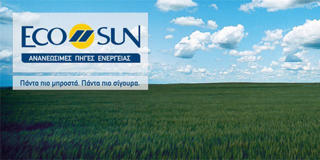 Υβριδικό σύστημα ΑΠΕ από την ECO//SUN