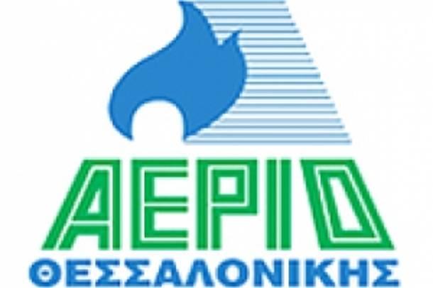 Επέκταση δικτύου φ.αερίου στη Θεσσαλονίκη