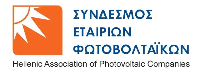sef logo 2014