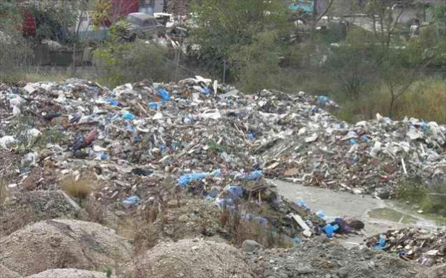 Ημερίδα για τα Απόβλητα