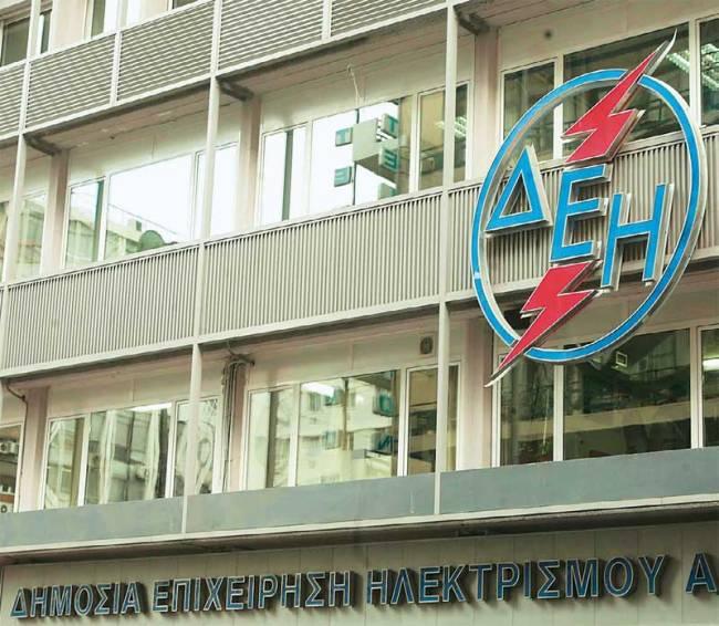 ΔΕΗ: Αναβολή για το θέμα Μυτιληναίου
