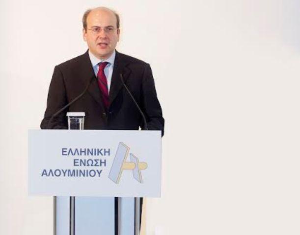 Εκδήλωση της Ελληνικής Ένωσης Αλουμινίου