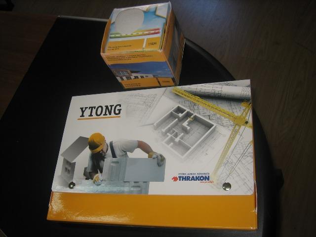 Ενεργειακές επενδύσεις από την Ytong Thrakon