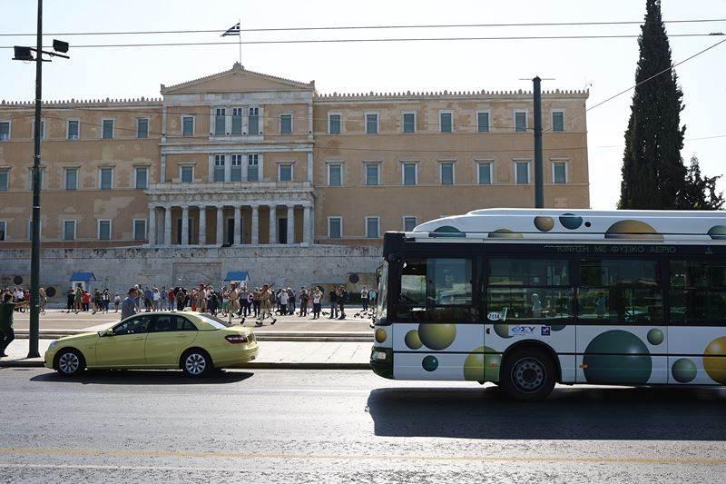 2. athina