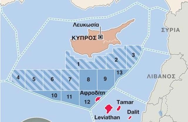 Τα στελέχη της Εταιρείας Υδρογονανθράκων Κύπρου