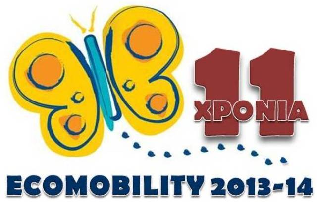 ecomobilty 2014