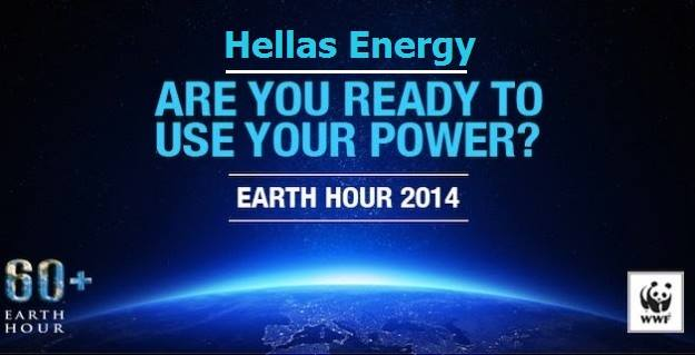 hellas energy earth hour